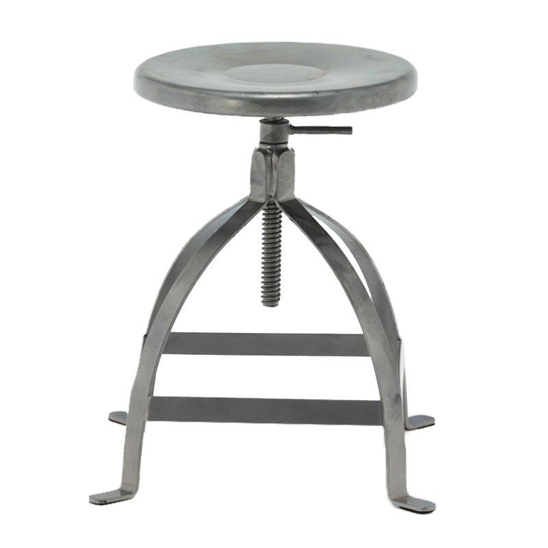 Modern Adjustable Swivel Bar Stool GA602C-45ST