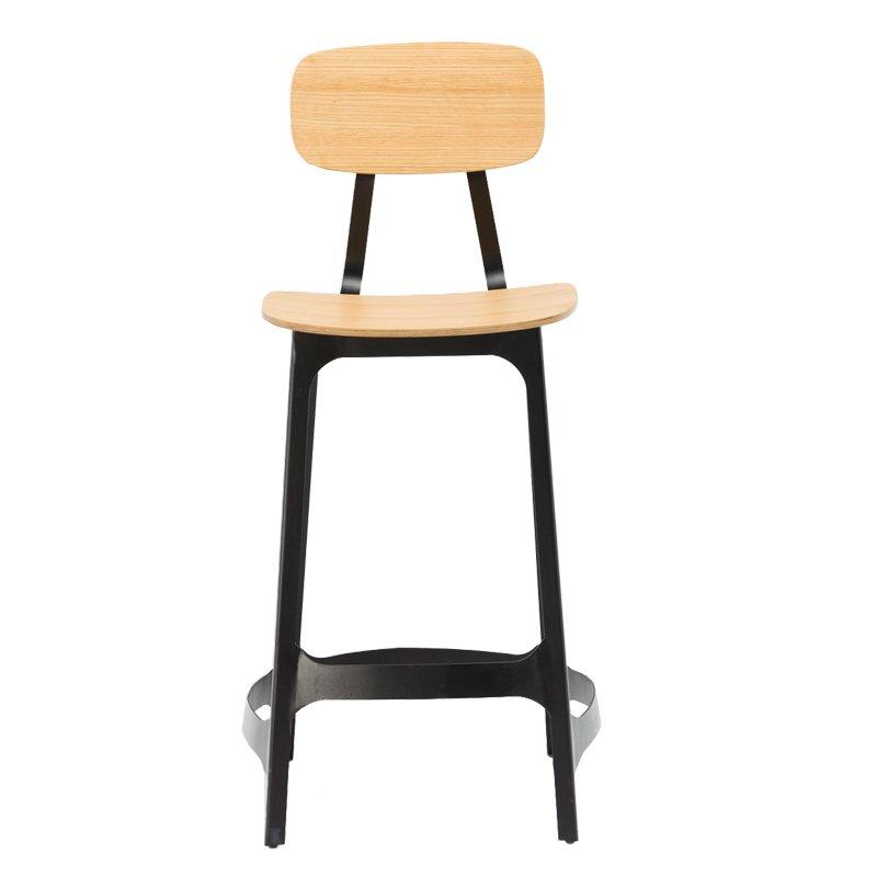 Wooden Bar Stools with Back GA3401C-75STW