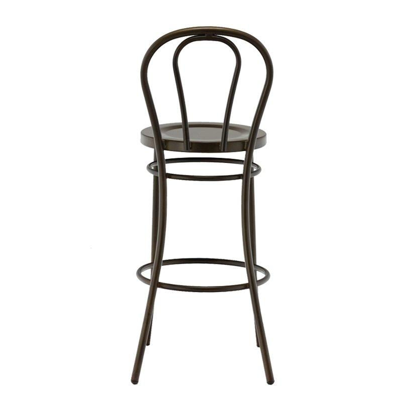 Modern Steel Bar Stool GA901C-75ST