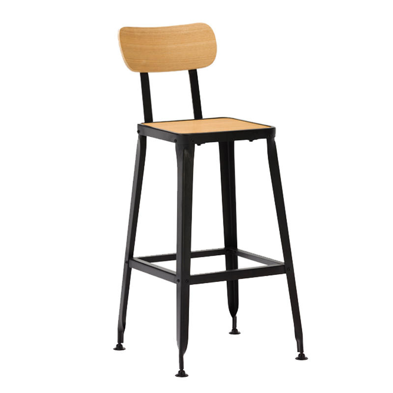 Wooden Bar Stool Chairs with Backs Elegant Bar Stools GA501C-75STPW